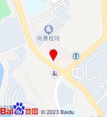 沙县中医院