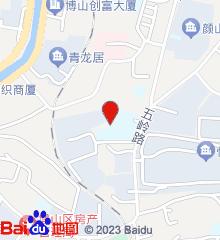 山东省淄博市博山区中医院