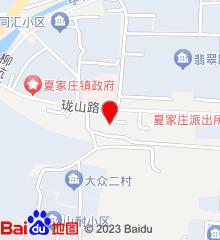 山东淄博博山烧伤整形医院