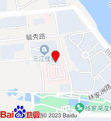 上饶市第五人民医院