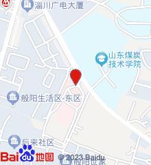 淄博市第五人民医院