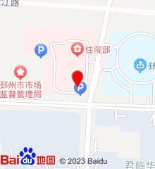 邳州市人民医院