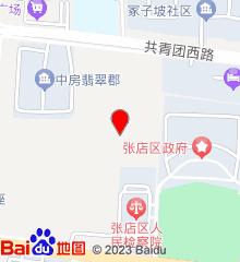 北大医疗淄博医院