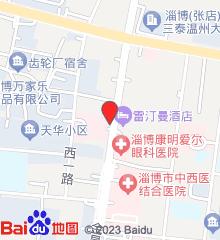 张店区人民医院