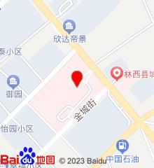 赤峰市林西县医院