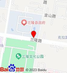 兰陵县大仲村镇卫生院韩庄村卫生室