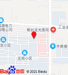 桓台县中医院