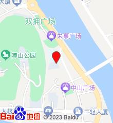 建阳市中医院