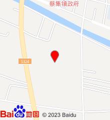 三棵树乡朱庄村卫生室