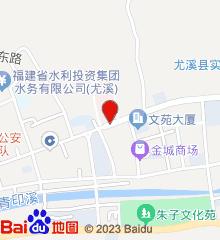福建三明尤溪县总医院