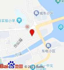 尤溪县妇幼保健所