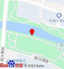 蔡集镇医院