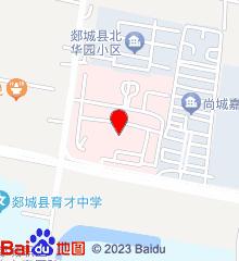 郯城县第一人民医院
