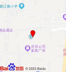 郯城县郯城镇社区卫生服务中心