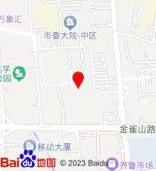 兰山区半程镇中南庄村卫生室
