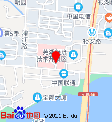 芜湖市第六人民医院