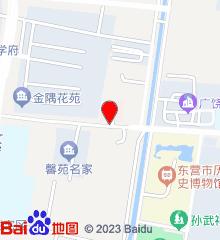 山东广饶县中医院