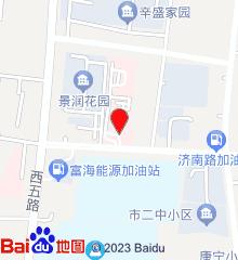 东营区人民医院