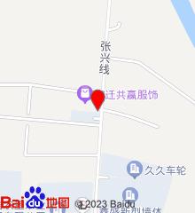 大兴镇堤南村卫生室