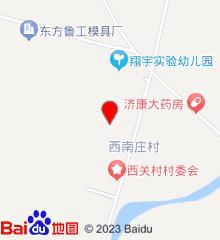 沂南县大庄镇西南庄卫生室