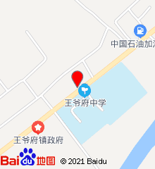喀喇沁旗王爷府镇中心卫生院