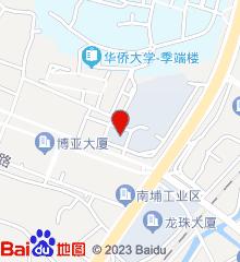 丰泽区华大街道社区卫生服务中心