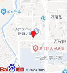泉州洛江妇幼保健所