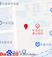 东海县中医院