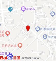江苏省省级机关医院