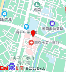 南京市第一医院