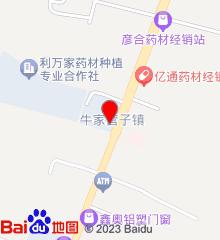 喀喇沁旗牛家营子镇中心卫生院