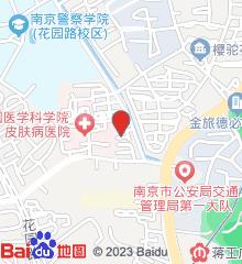 中国医学科学院皮肤病医院