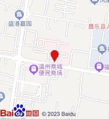 昌乐县中医院