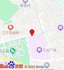 南京市江宁区中医院