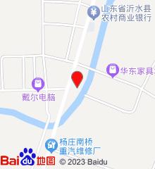 沂水县杨庄镇中心卫生院
