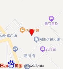 惠安县辋川镇卫生院