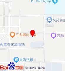 寿光市上口中心卫生院
