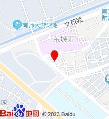 仙林社区卫生服务中心