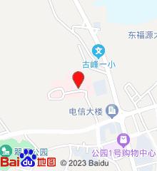 屏南县中医院