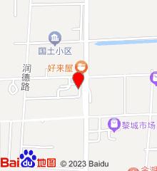 金湖县中医院