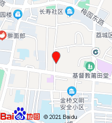 莆田市荔城区中医院