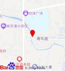 南京市溧水区精神病防治院