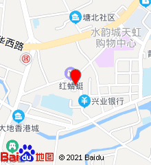 涵江区医院