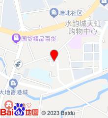 莆田涵江医院