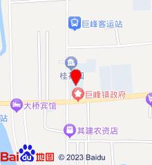 日照市岚山区巨峰中心卫生院