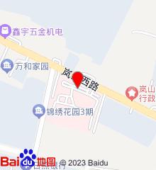 日照市岚山区人民医院