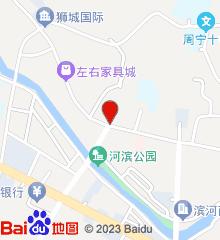 宁德市周宁县妇幼保健院