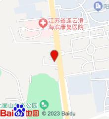 中国人民解放军第149医院