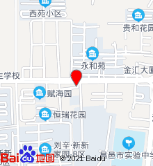 昌邑市妇幼保健院