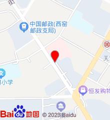 凌源监狱管理分局中心医院